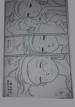 hukami3.jpg