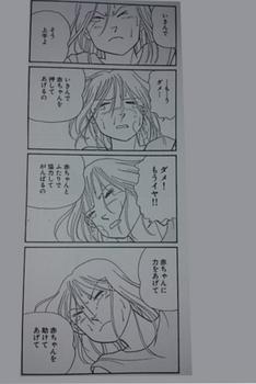 hukami2.jpg